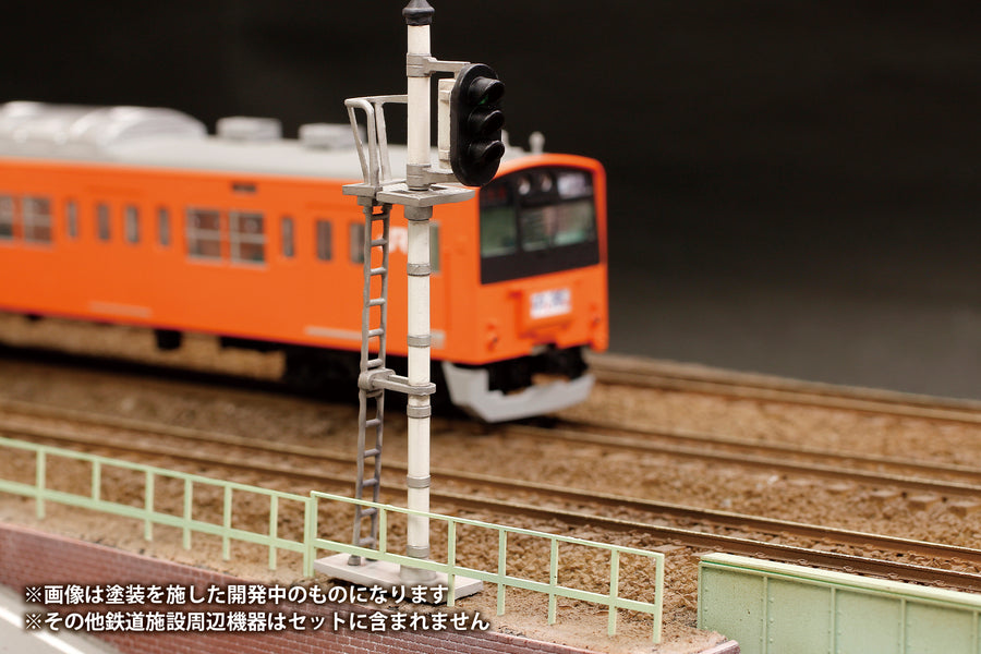1/80 Plastic kit Railway Signal Set