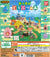 WB0162 ANIMAL CROSSING: NEW HORIZONS SOUND ROP COMPACT