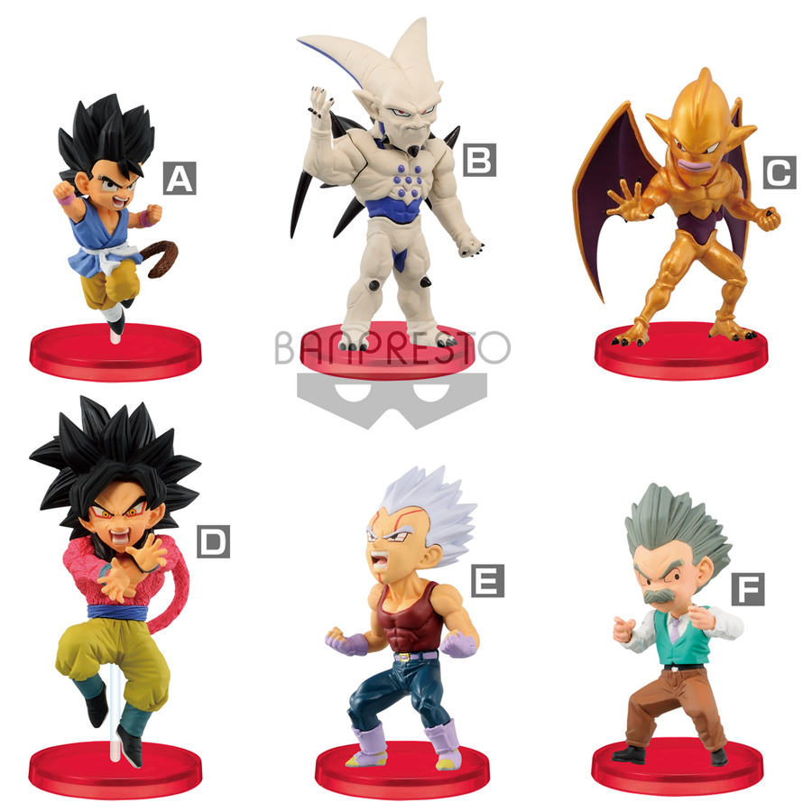 DRAGON BALL GT WORLD COLLECTABLE FIGURE VOL. 4 (SET)
