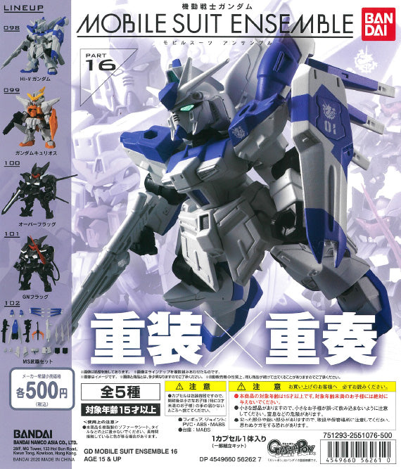 WB0080 GD MOBILE SUIT ENSEMBLE 16
