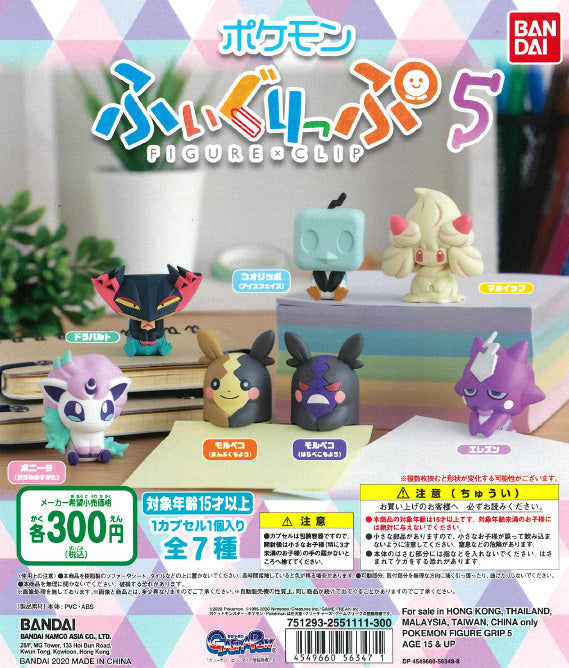 WB0077 POKEMON FIGURE GRIP 5