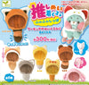 CP0355 - Plush Toy Costume - Animal Hat - Complete Set