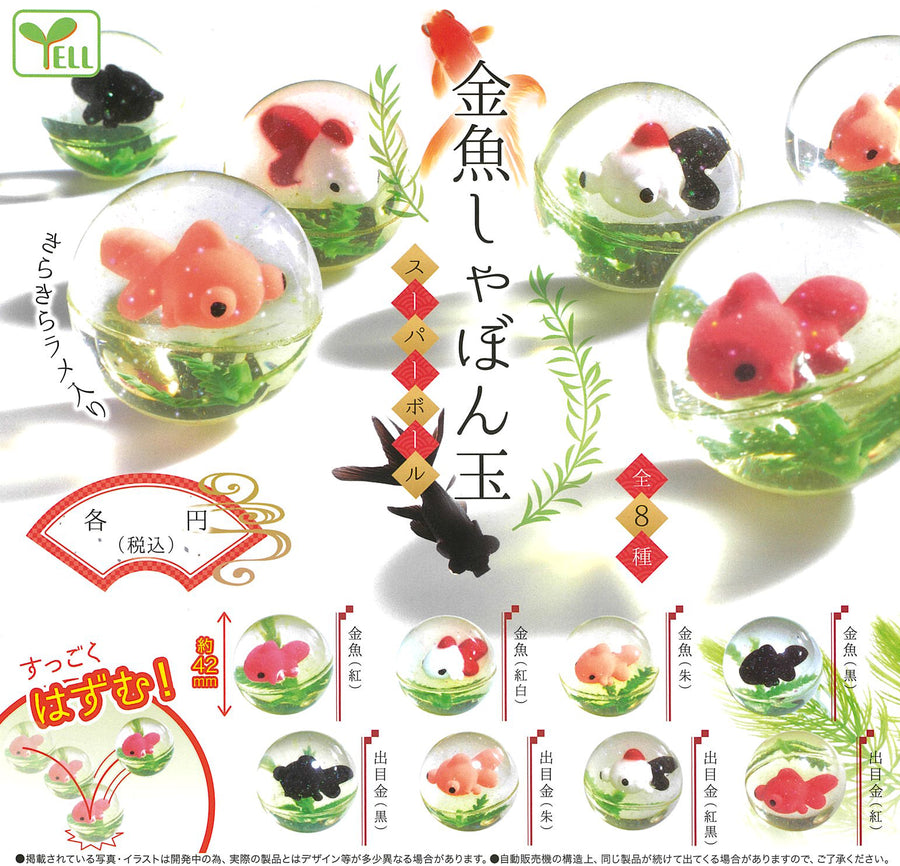 CP0283L - Super bounce ball Golden Fish - Complete Set