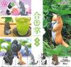 Praying Animal Figure Vol 4 - Complete Set