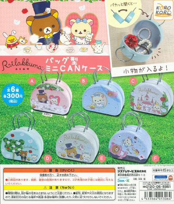 CP0991 Rilakkuma Bag Type Mini Can Case
