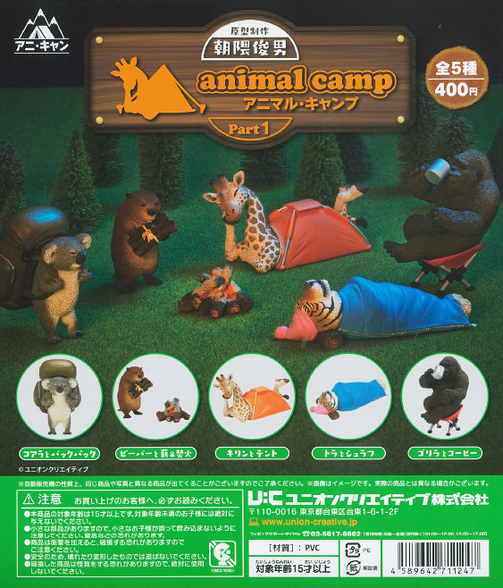CP1005 Toshio Asakuma no Animal Camp -Ani Camp- Part. 1