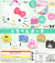 CP0993 Sanrio Characters Travel Pouch