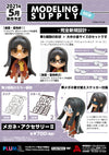 MODELING SUPPLY Glasses・Accessories II 1 ( clear )
