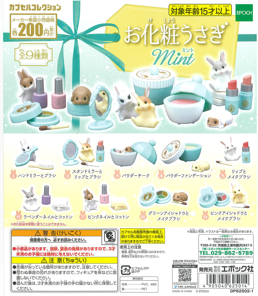 CP1179 Make Up Rabbit Mint