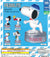 CP1177 Peanuts Snoopy Figure Collection