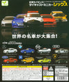 WY0010 - Regular license ! Diecast minicar six - Complete Set