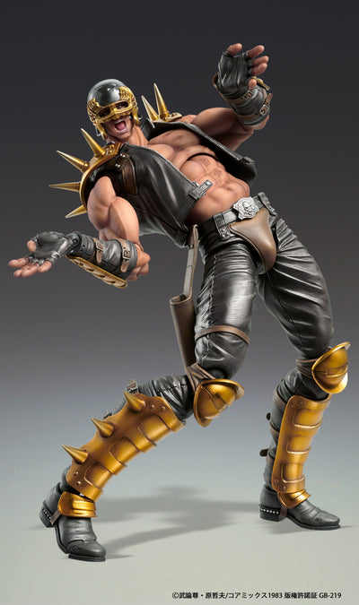 Fist of the North Star Chozokado「JAGI」
