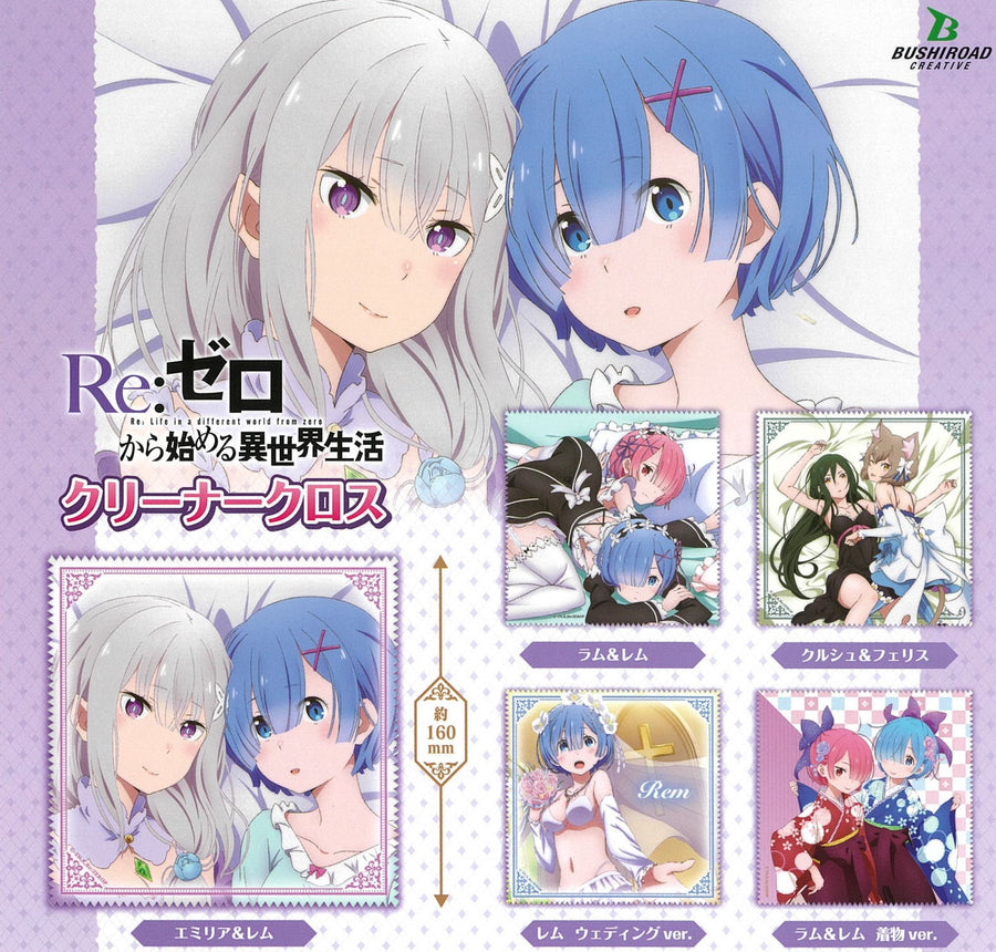 CP0343 - Re Zero - Cleaner Cloth - Complete Set