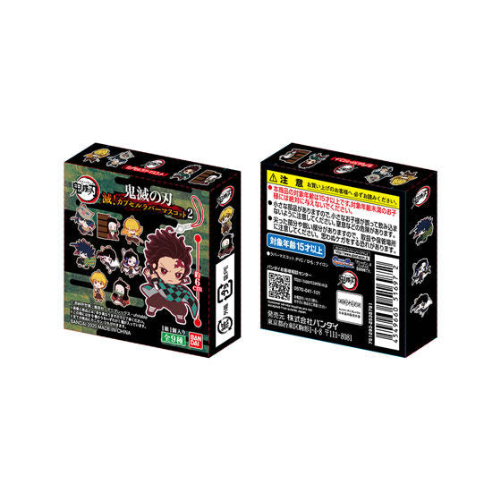 DEMON SLAYER: KIMETSU NO YAIBA! CAPSULE RUBBER MASCOT 2 (BOX FORM)