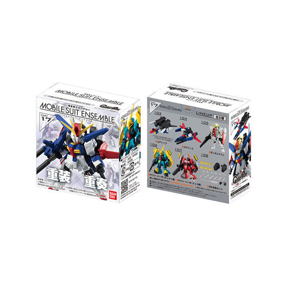 GD MOBILE SUIT ENSEMBLE 17(BOX FORM)