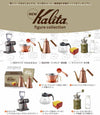 Kalita Figure Collection