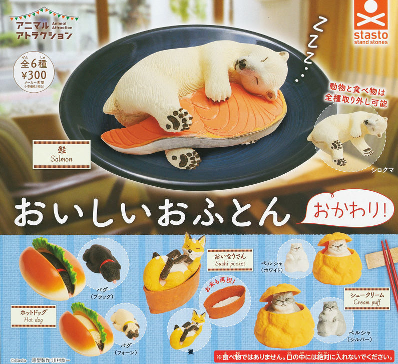 CP0410 - Animal Attraction Oishii Ofuton Okawari! - Complete Set