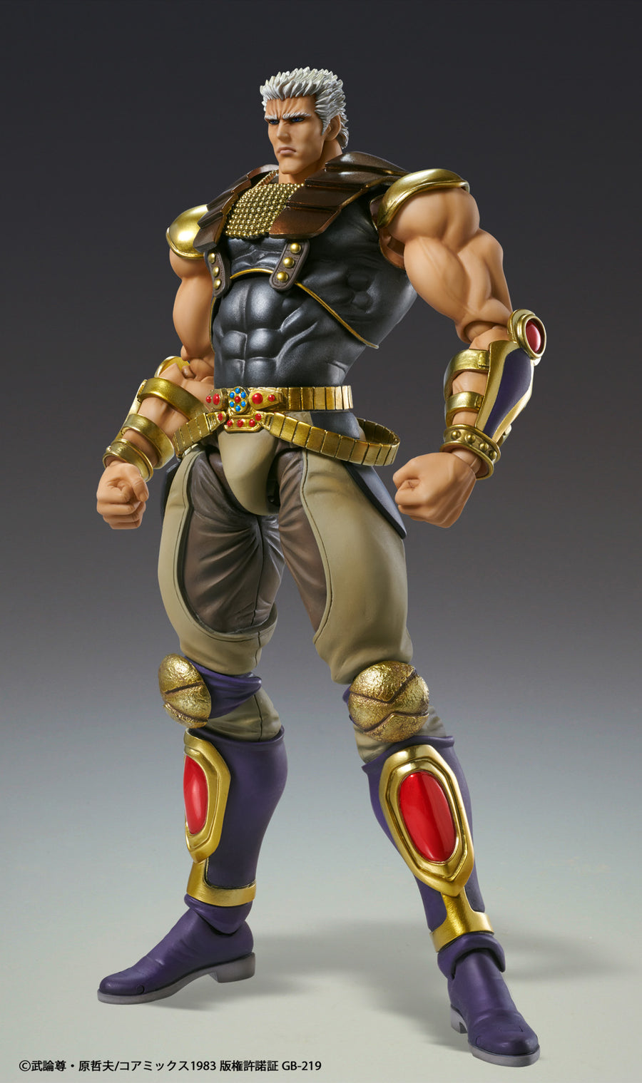 Fist of the North Star Chozokado Raoh
