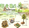 CP0625 - Country Life (Diorama Museum) - Complete Set
