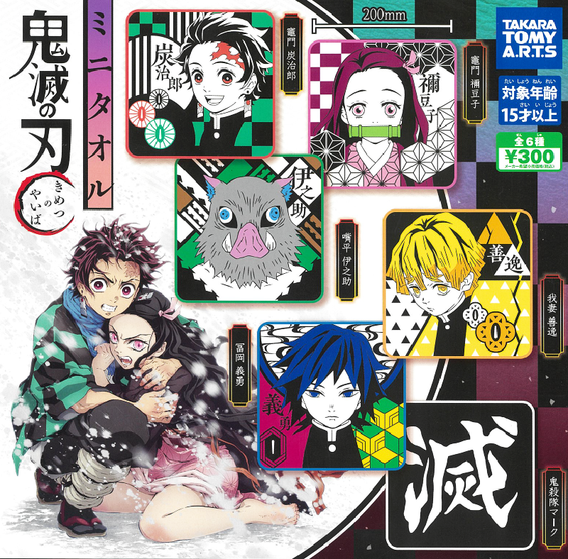 CP0608X - Demon Slayer: Kimetsu no Yaiba Mini Towel