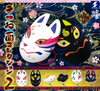 Play Mask Series Kitsune Mask Collection 2 - Complete Set