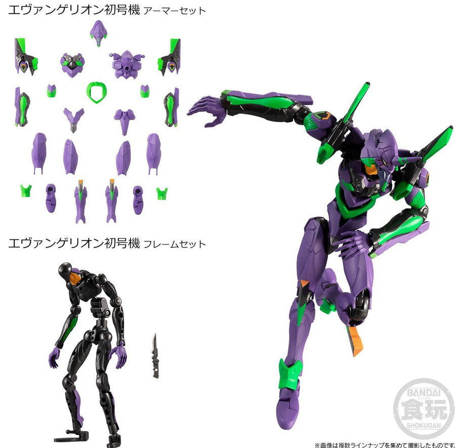 EVA FRAME EVANGELION NEW THEATRICAL EDITION 01 WO GUM
