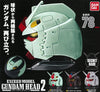 CP0384L - Gundam - Exceed Model Gundam Head 2 - Complete Set