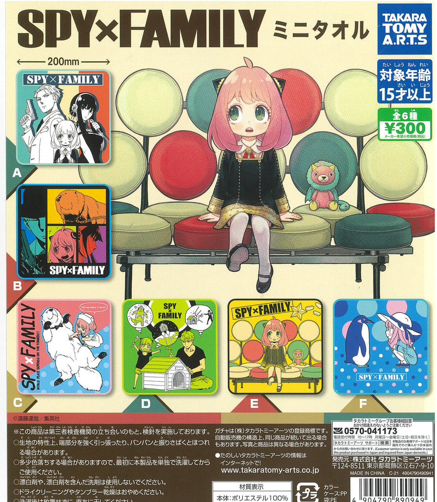 CP1192 SPY x FAMILY Mini Towel