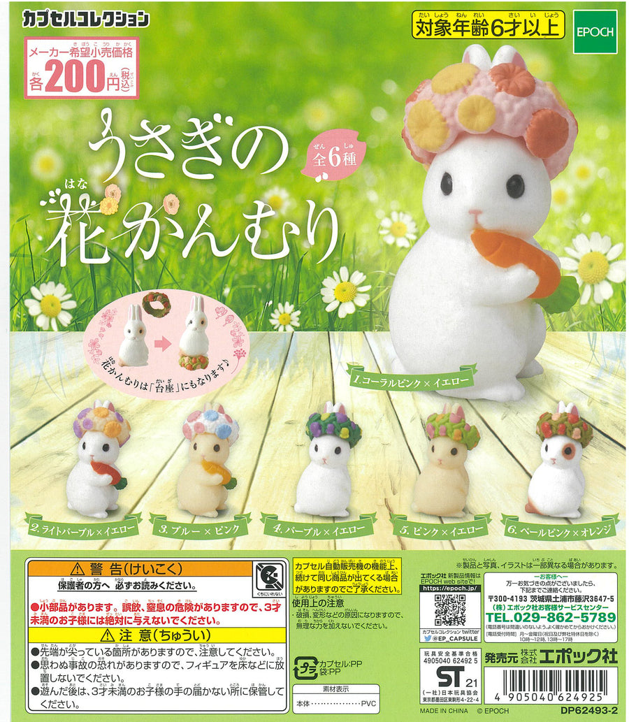 CP1193 Rabbit Flower Crown