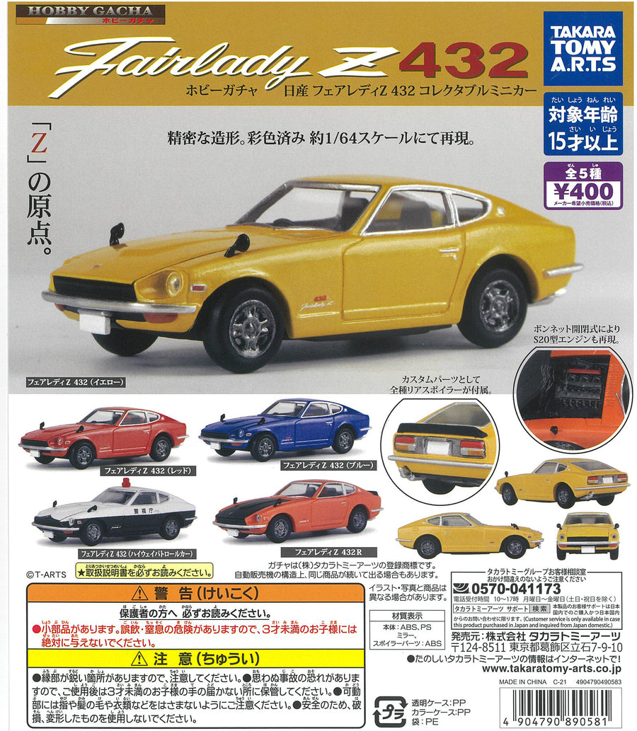 CP1204 Hobby Gacha Nissan Fairlady Z432 Collectable Mini Car