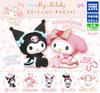 My Melody Sweet Lolita Mascot - Complete Set