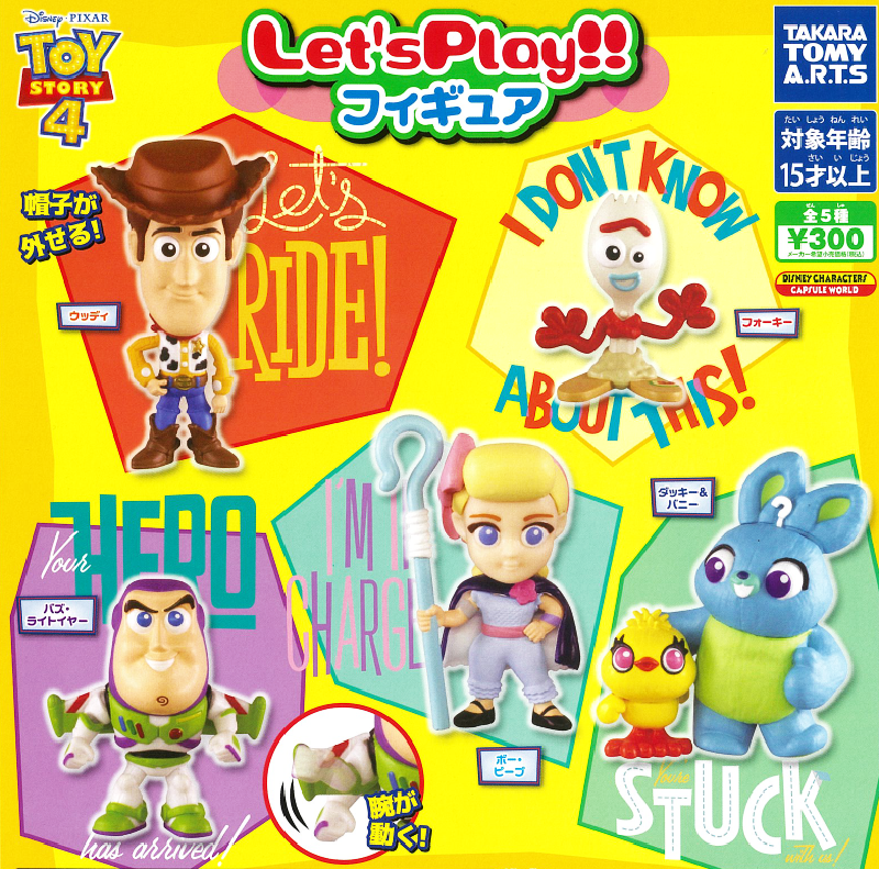CP0556F - Toy Story 4 Deformed Figure - Complete Set