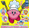 CP0273V - Kirby Dream Land - Manmaru Mascot Manpuku Collection - Complete Set