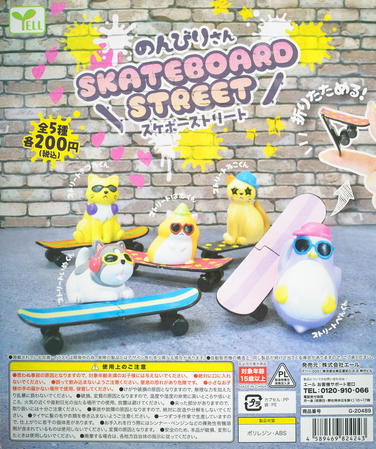 CP0879 - Easygoing Animals with skateboard - Complete Set