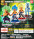 CP0833 - Dragon Ball Super UG Dragon Ball The Best 03 - Complete Set
