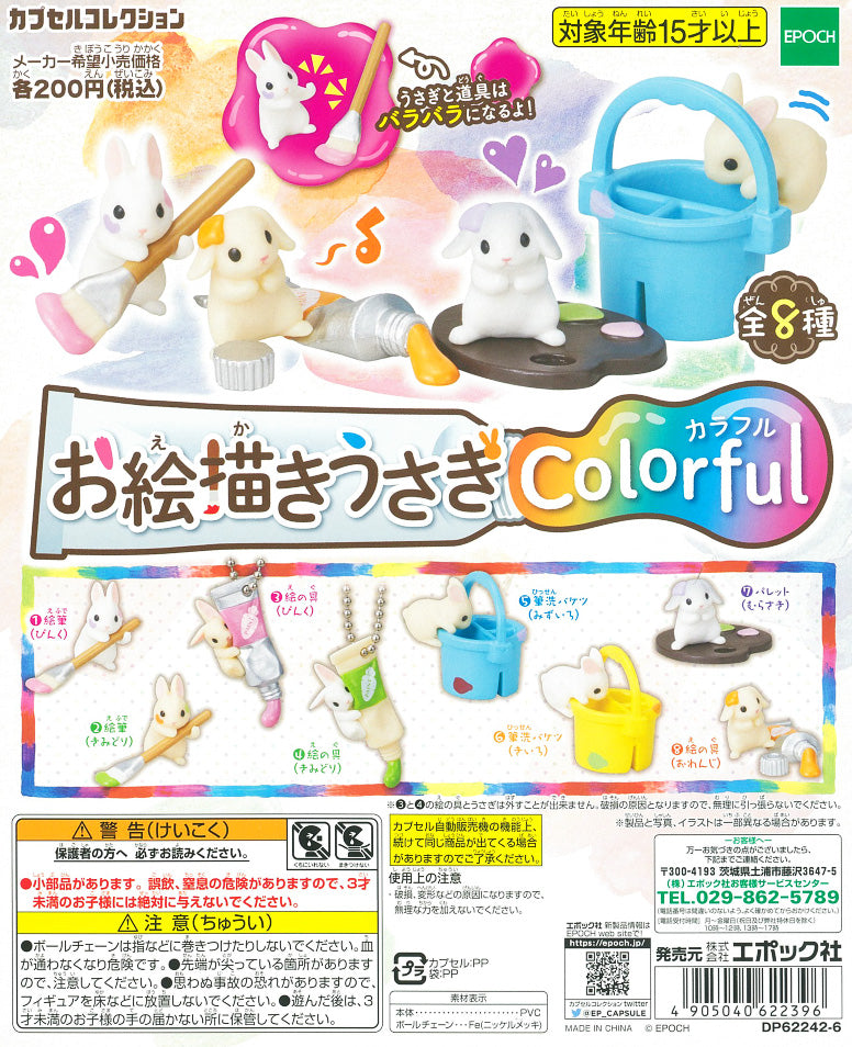CP0837 - Oekaki Rabbit Colorful