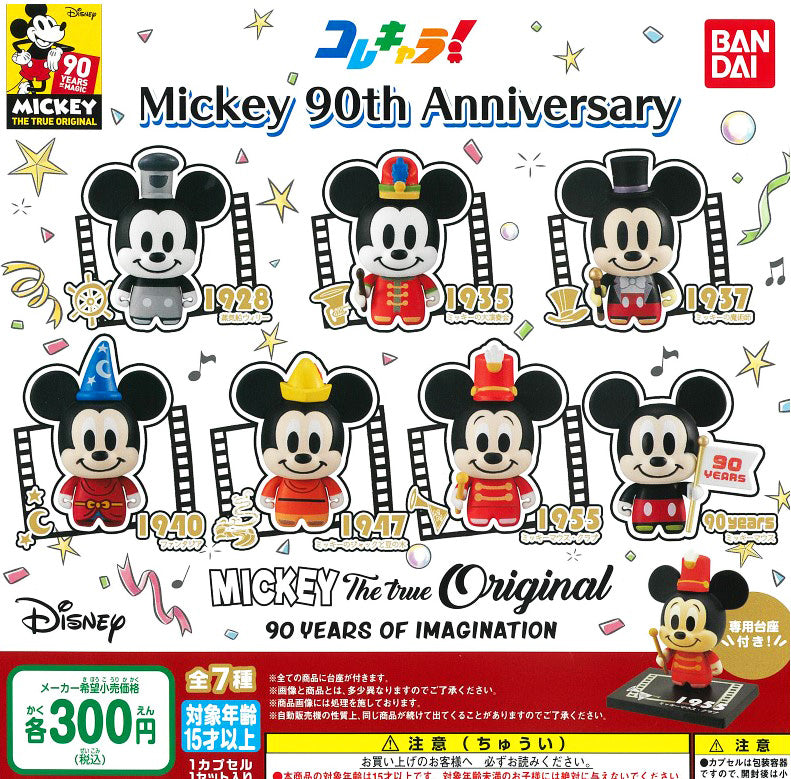 CP0432U - Disney ColleChara! Mickey 90th Anniversary - Complete Set