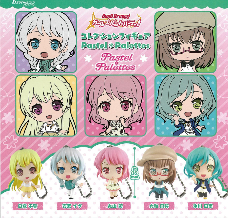 CP0349 - BanG Dream Girls Band Party - Pastel Palettes Collection Figure - Complete Set