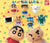 ColleChara! Crayon Shin-chan - Complete Set