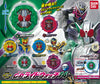 Kamen Rider Zi -O Sound Ride Watch Series GP Ride Watch 14 - Complete Set