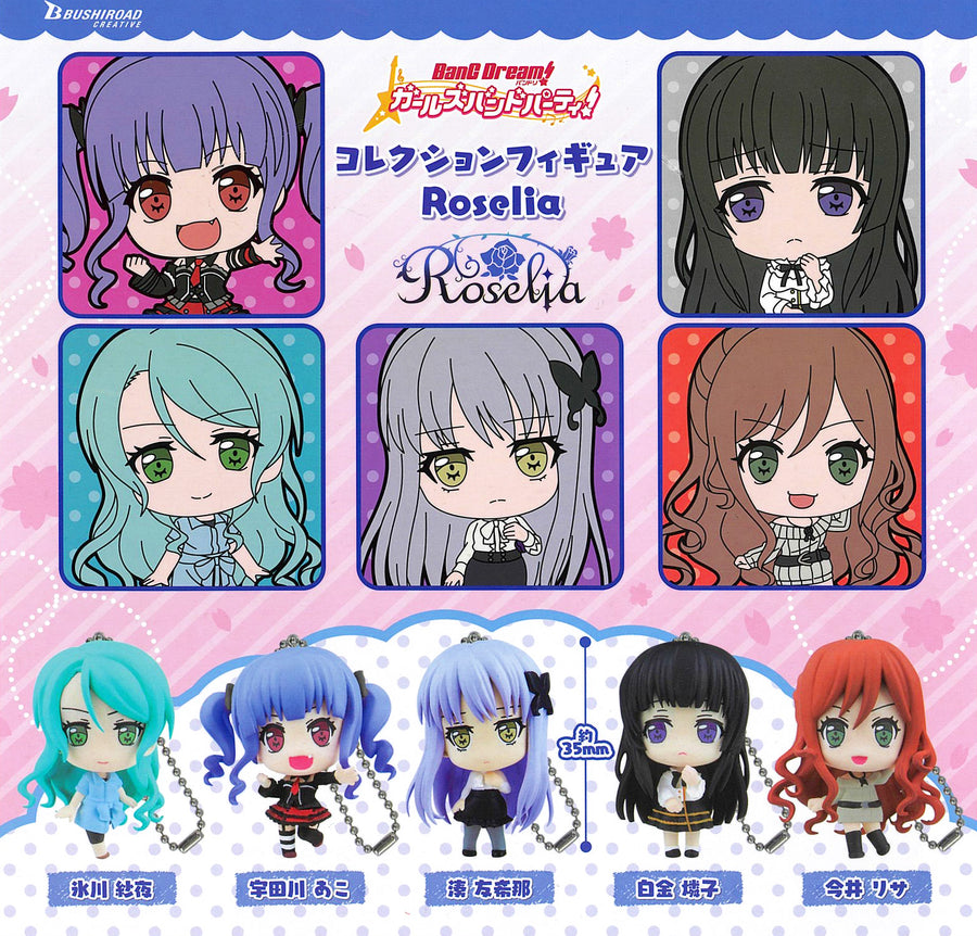 CP0319 - BanG Dream ! Girls Band Party ! Collection Figure - Roselia - Complete Set