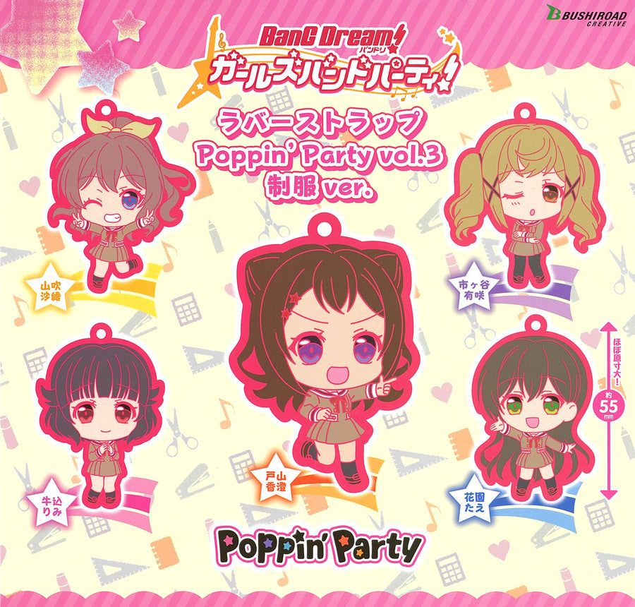 CP0315M - BanG Dream ! Girls  Band Party ! - Rubber Strap Poppin Party Vol.3 - School Uniform Ver - Complete Set
