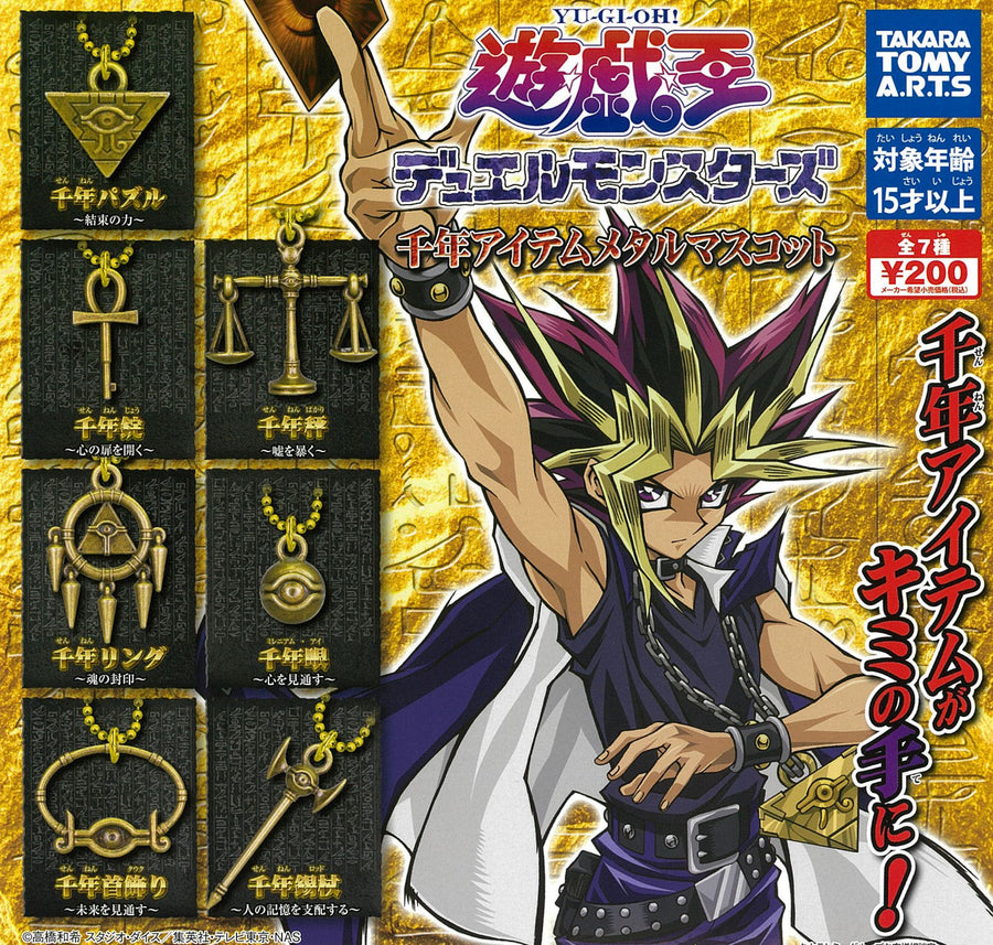 CP0387 - Yugioh Duel Monsters - Millennium Item Metal Mascot - Complete Set