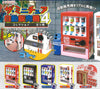CP0388 - The Miniature Vending Machine Collection 4 - Complete Set