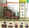 CP0672 - Japanese Chest - Complete Set