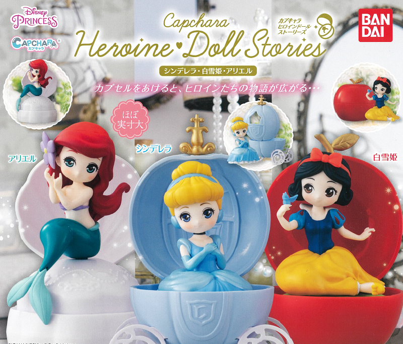 CP0675 - Disney Princess CapChara Heroin Doll Stories: Cinderella, Snow White, Ariel - Complete Set