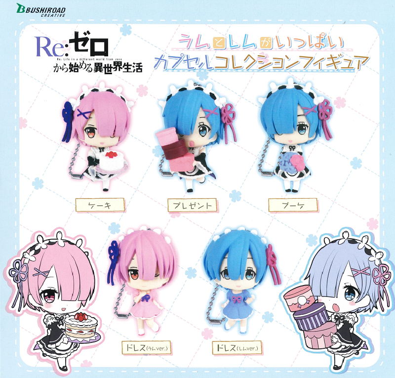 Full of Rem Collection Figure Set Bushiroad Re:Zero Starting Life in Another World
