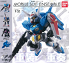 Gundam MOBILE SUIT ENSEMBLE 12 - Complete Set