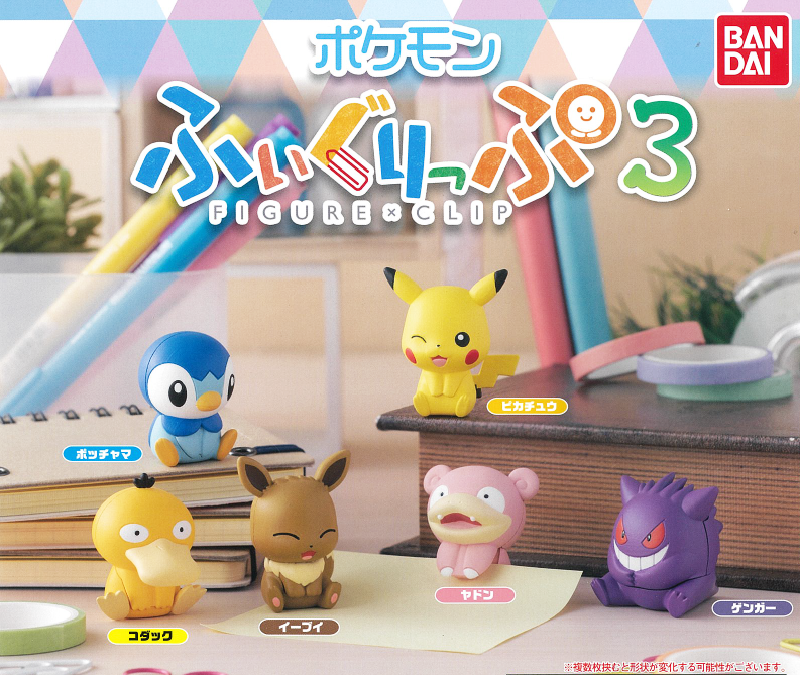CP0676K - Pokemon Figure Clip 3 - Complete Set