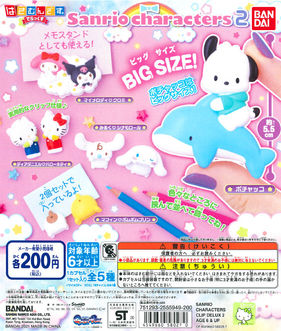 WB0105 SANRIO CHARACTERS CLIP DELUX 2